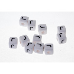 Perle Blanche Acrylique Lettre Alphabet 10mm x 3 pièces